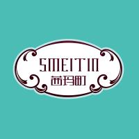茜瑪町logo設計