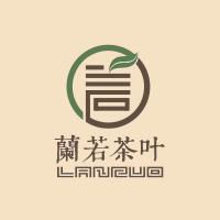 蘭若茶葉標志設計