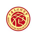 中國文化研究會