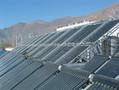 西藏太阳能研究所(联集管/U型管式热水系统)