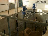 沼气工程预处理池 搅拌机 直立式搅拌机
