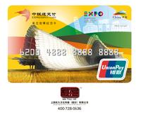 中银卡片设计
