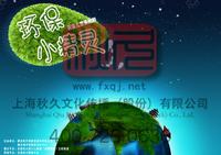 环保精灵电视剧海报