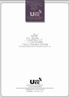 UEE�雕板 (1)