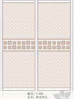 UEE�雕板 (10)