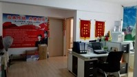 2015新办公室02