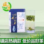 【盛之唐】原产地正品六安瓜片特级绿茶家庭装250g安徽特产包邮