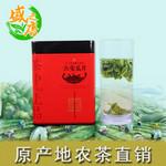【盛之唐】产地直销六安瓜片正品大促特级新绿茶250g安徽特产包邮