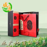 【盛之唐】霍山黄芽茶农直销大化坪金鸡山特级绿茶礼品装400g包邮