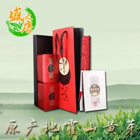 【盛之唐】霍山黄芽大化坪金鸡山特级实惠礼盒装250g安徽六安特产