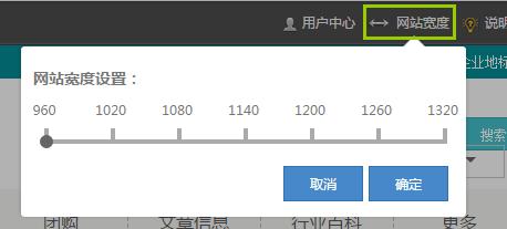 QQ图片20150520151243.png