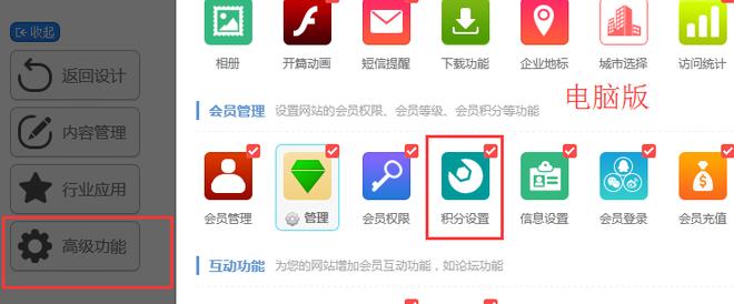 说明: C:\Users\Administrator\AppData\Roaming\Tencent\QQ\Temp\39D14053704B49D1B9669C136FD19012.png