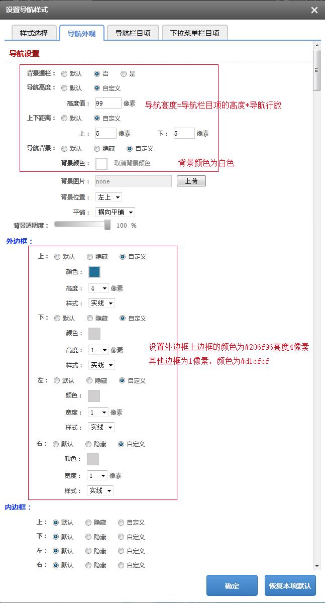 说明: C:\Users\Administrator\AppData\Roaming\Tencent\QQ\Temp\6D82B109015E4D99AD93E76F1825F45E.jpg