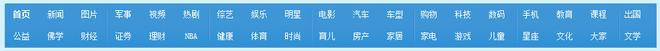 说明: C:\Users\Administrator\AppData\Roaming\Tencent\Users\229038765\QQ\WinTemp\RichOle\]XRHC7CECWEVH[6$FTVX3VN.png