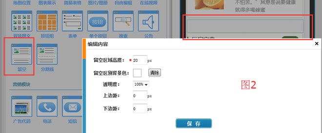 说明: C:\Users\Administrator\AppData\Roaming\Tencent\Users\229038765\QQ\WinTemp\RichOle\MPAVH7GU_WHJ~UK1VRF`WOY.png