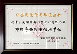 合同证书22.png