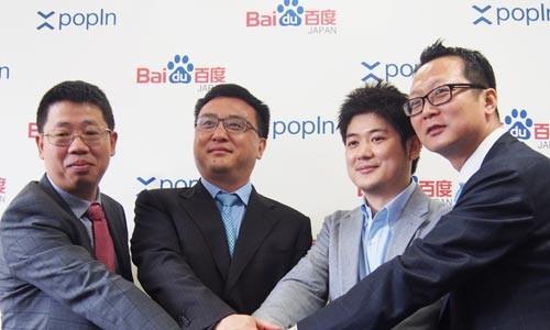 百度宣布收购日本原生广告公司popIn