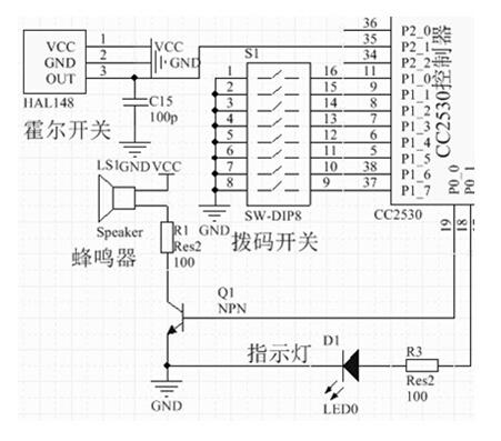 沙井盖节点电路原理图.png