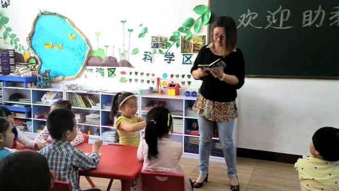 智慧星幼儿园家长助教进校园活动