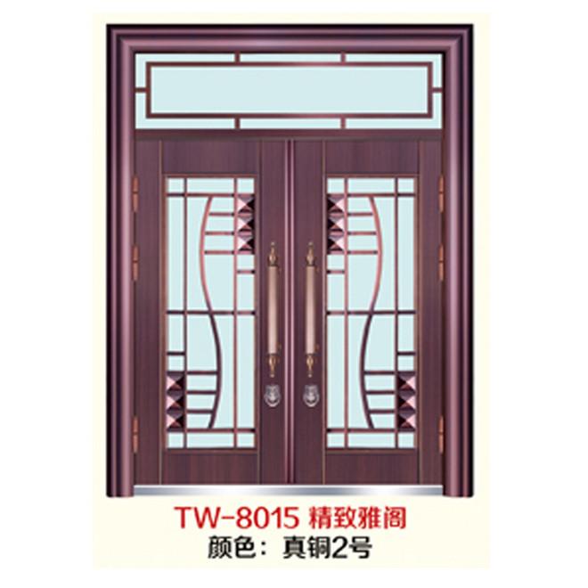 TW-8015 精致雅阁.jpg