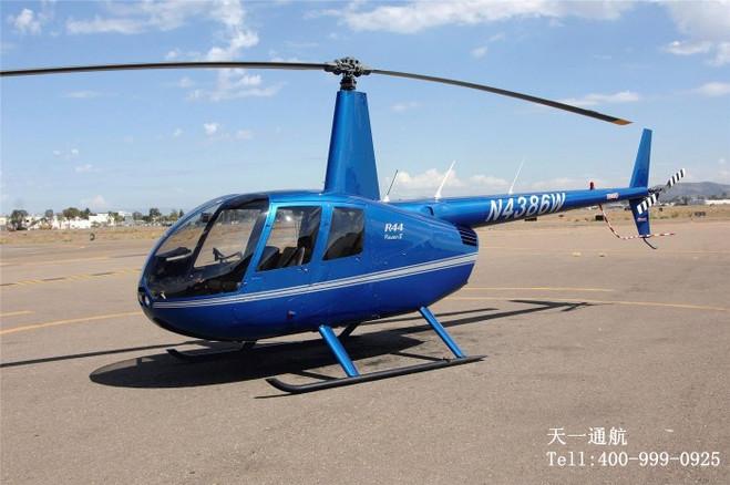 中国的私人直升机