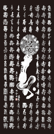 陈金传作品6 百寿图