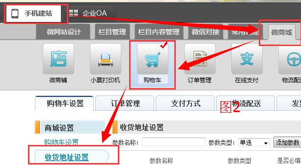 说明: C:\Users\Administrator\Desktop\新建文件夹\2.png