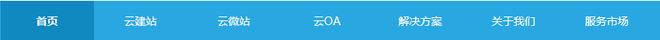 说明: C:\Users\Administrator\AppData\Roaming\Tencent\Users\229038765\QQ\WinTemp\RichOle\1BZL804KG2CD2D2H1H`)XVJ.png