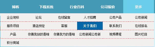 说明: C:\Users\Administrator\AppData\Roaming\Tencent\QQ\Temp\308A6E5415EC4B5EB39381798D224CAF.png