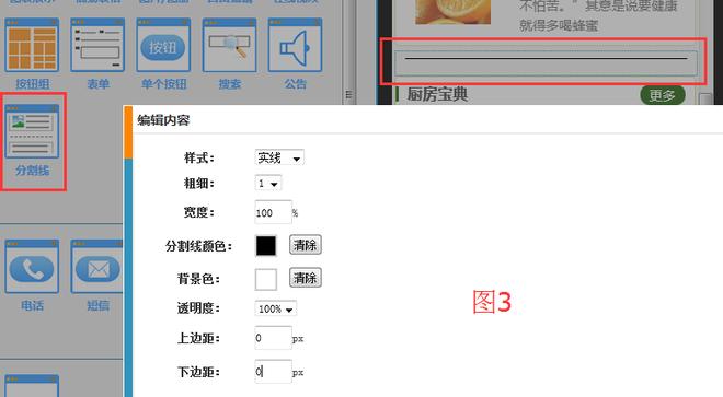 说明: C:UsersAdministratorAppDataRoamingTencentUsers229038765QQWinTempRichOle5`GNECX~TBF0[OV[646~HVL.png