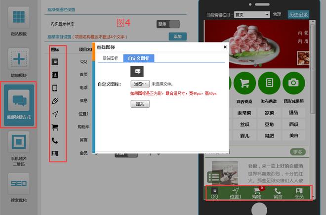 说明: C:UsersAdministratorAppDataRoamingTencentUsers229038765QQWinTempRichOle6]Z9~RW)NK8IQN5$)P8BCDQ.png