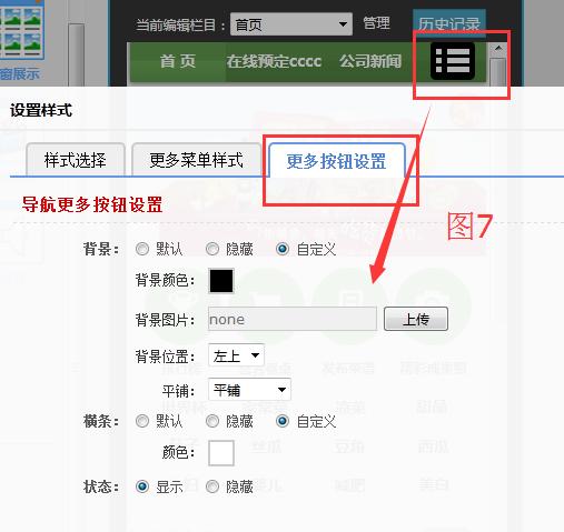 说明: C:UsersAdministratorAppDataRoamingTencentUsers229038765QQWinTempRichOleX7CU~EOBK0_1KNNIYQ{2`@0.png
