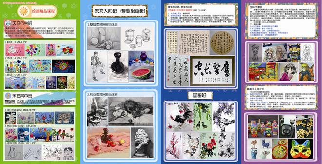 宣传单内页改完-01_副本.jpg