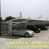 圆管膜结构车棚