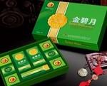 众诺精装茶叶盒13