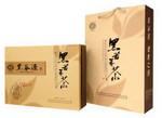 众诺精装茶叶礼盒16