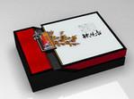 众诺精装异形茶叶盒11
