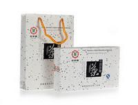 众诺精装茶叶礼盒25
