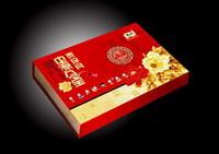 众诺精装礼盒月饼盒34