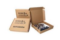 众诺包装飞机盒式黄品箱05
