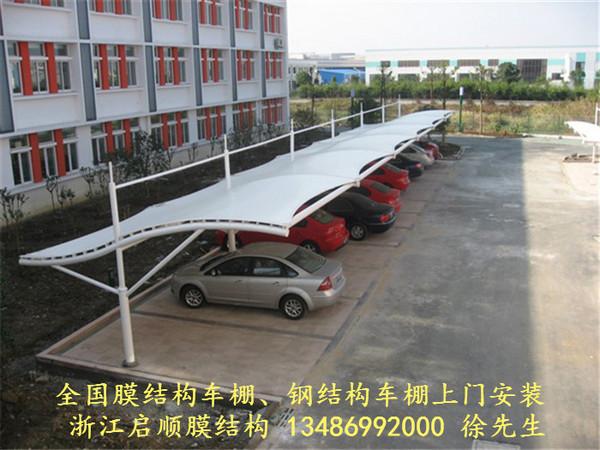 钢结构汽车棚方案设计