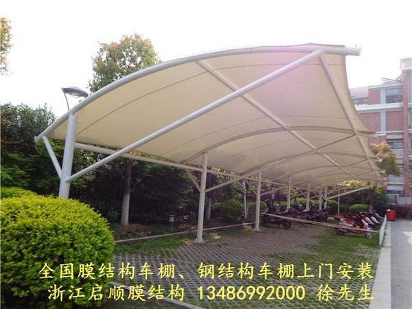 钢结构汽车雨棚厂家