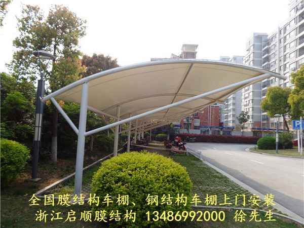 膜结构汽车雨棚设计