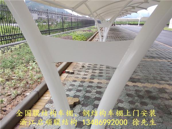 钢结构停车棚厂家