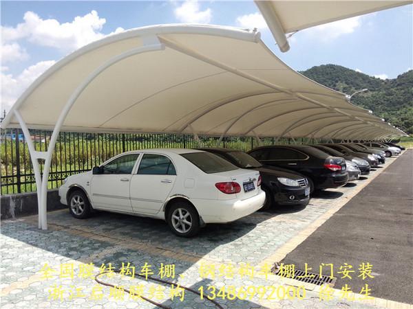 停车场车棚规划设计