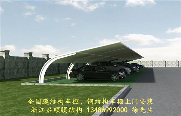 膜结构车棚价格多少钱一平方