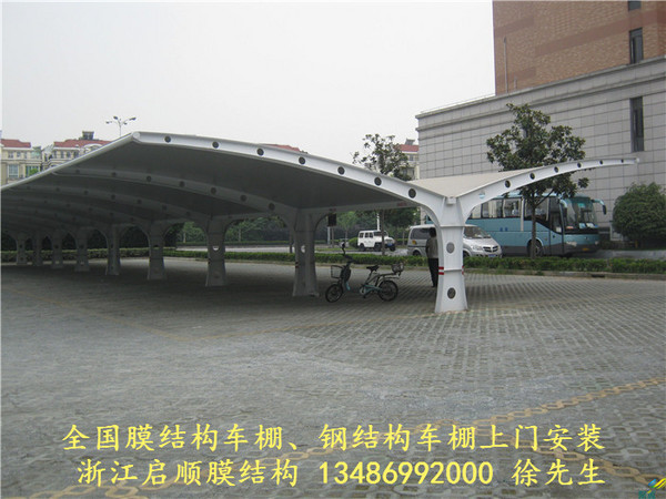 钢构车棚生产厂家