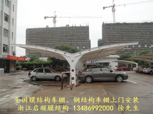 膜结构汽车停车棚造价