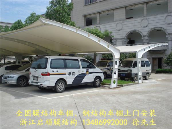 停车场车棚方案设计