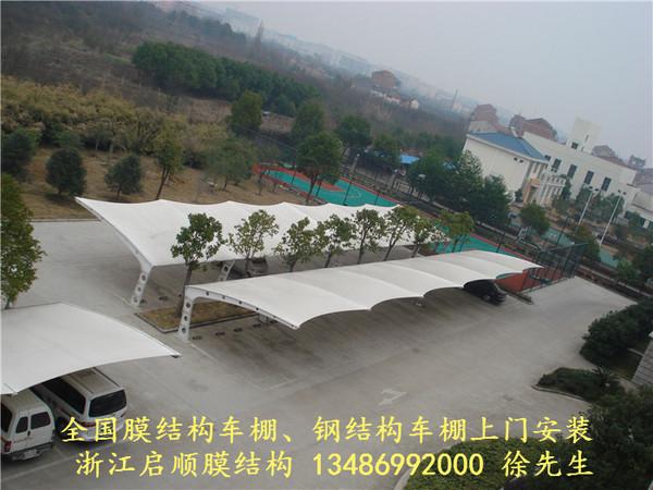 钢膜结构车棚施工方案